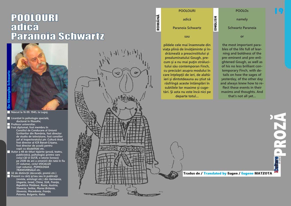 POOLOURI adică Paranoia Schwartz