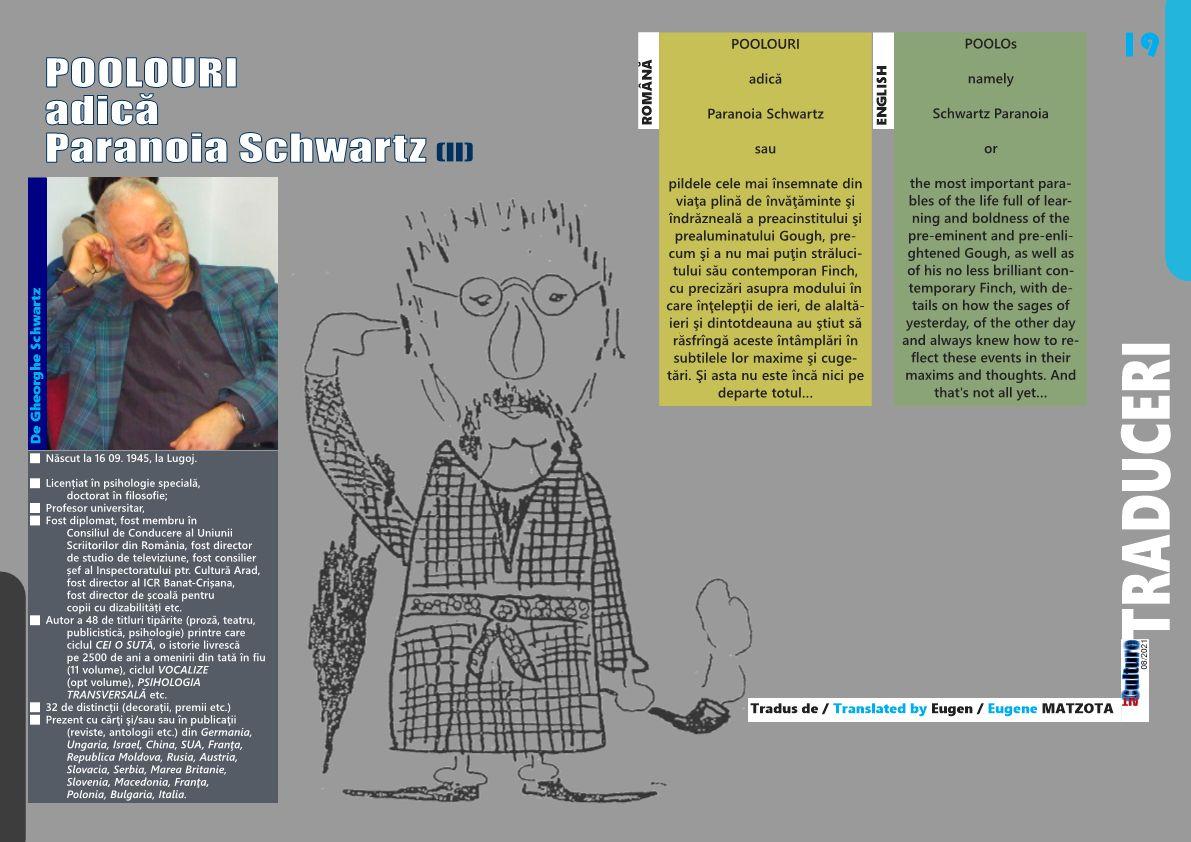 POOLOURI adică Paranoia Schwartz (II)